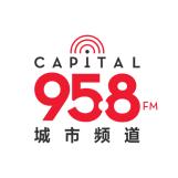 958FM
