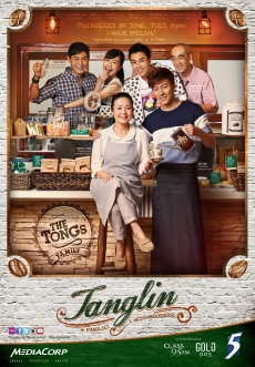 Tanglin_Tong_Nat_8Days.eps